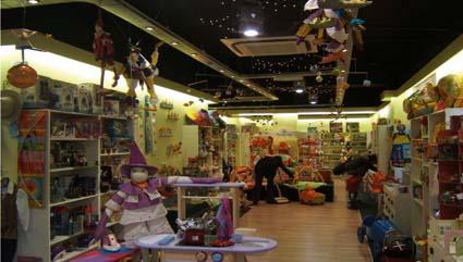 franchise le bonhomme de bois jouets pour enfants jeux pu riculture d coration franchise. Black Bedroom Furniture Sets. Home Design Ideas